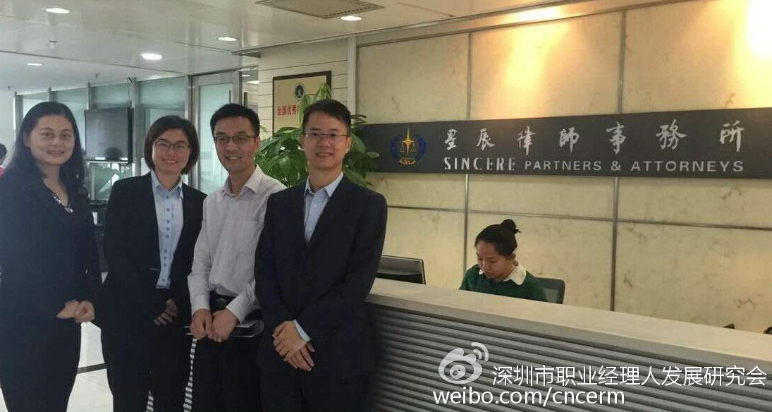 深圳如何申请实用新型专利-深圳法律顾问