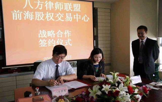 深圳市星辰律师事务所法律顾问服务特色
