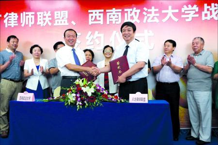 签订合同时如何确定管辖地法院?(深圳公司法律顾问律师网)